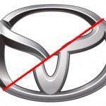 トヨタとパナソニック、2020年に共同で車載電池の新会社を設立