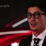 [動画]マツダ、「魁 CONCEPT」に込めた想いを開発者が語る動画を公開