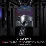 [動画]マツダ、SKYACTIV-Xを紹介する動画を2本公開