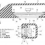 [特許]マツダ、サイドカメラユニットを使った後方視認装置の特許を出願