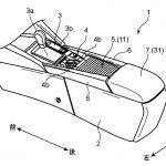[特許]マツダ、シャッター付きセンターコンソールの形状で特許を取得