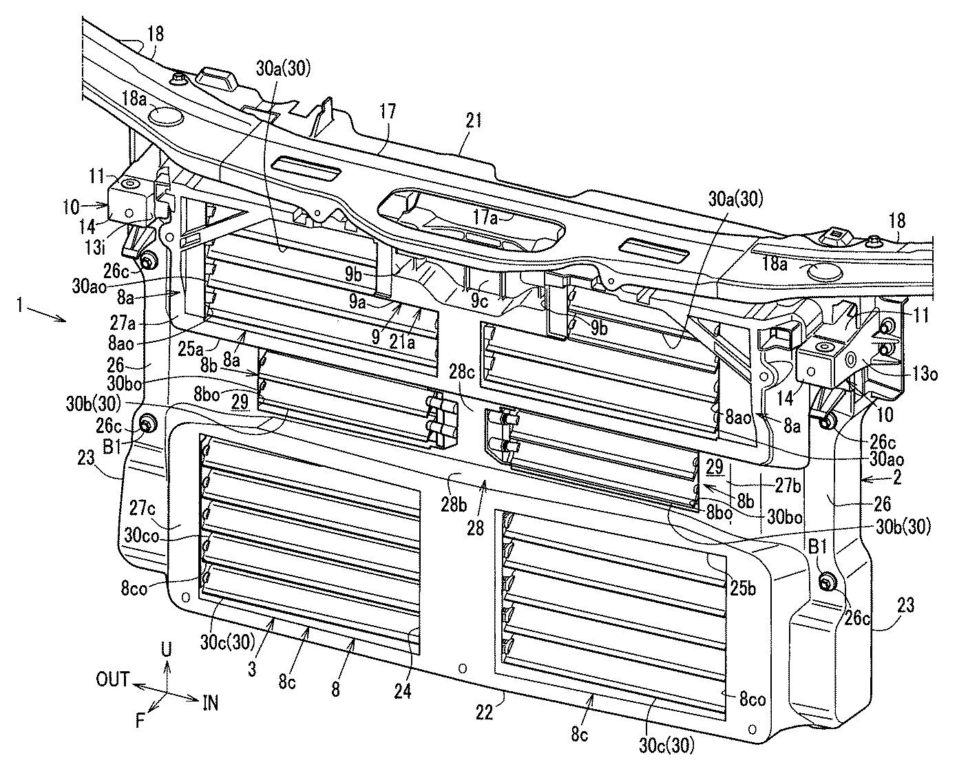 マツダ、グリルシャッタ取付構造に関する特許を取得