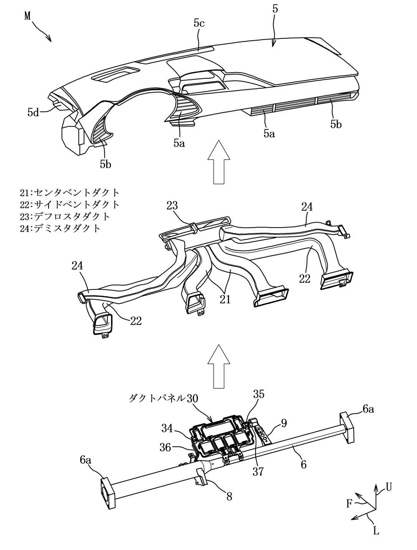 特許:マツダ、新型Mazda3に採用した技術を特許出願