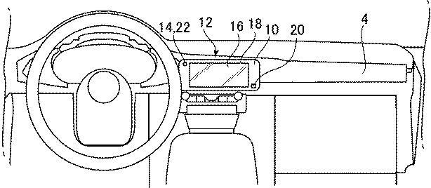 特許:マツダ、ドライバ撮影装置に関連した特許を出願 ドライバ撮影装置