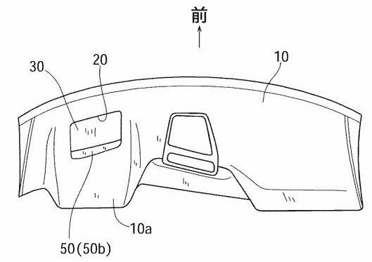 [特許]マツダ、HUDまわりのインパネの構造で特許を出願