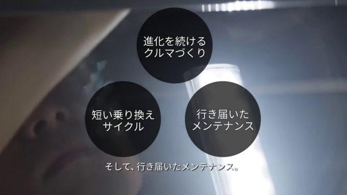 [動画]マツダ、正規販売店の中古車を訴求する動画を公開