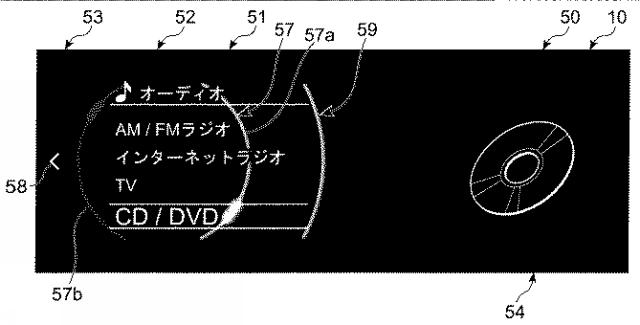 マツダ、新型マツダコネクトの表示に関連した特許を出願