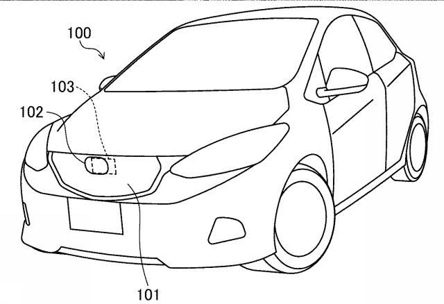 マツダ、車両用オーナメントの部材に関した特許を取得