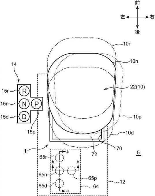 マツダ、シフトレバー位置が保持されるシフト装置の特許を出願