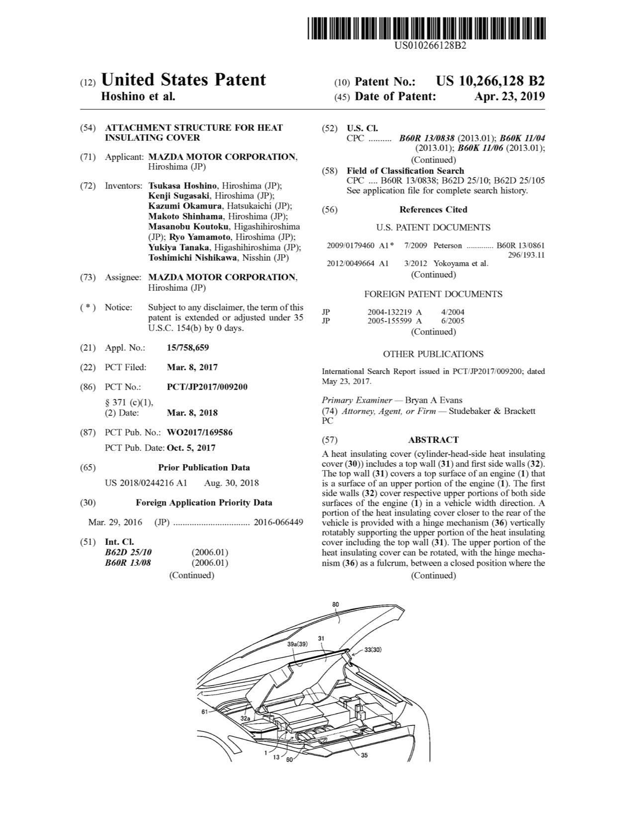 マツダ、米国でエンジンの保温カバーに関する特許を出願