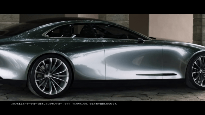 [動画]マツダ、「Be a driver. 美しく走る。」TV CMを公開