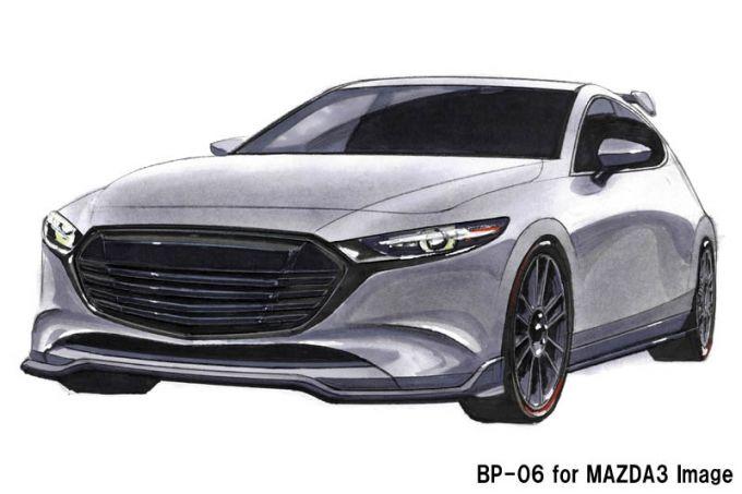 AutoExe、Mazda3用チューニングキット「BP-06」を開発中