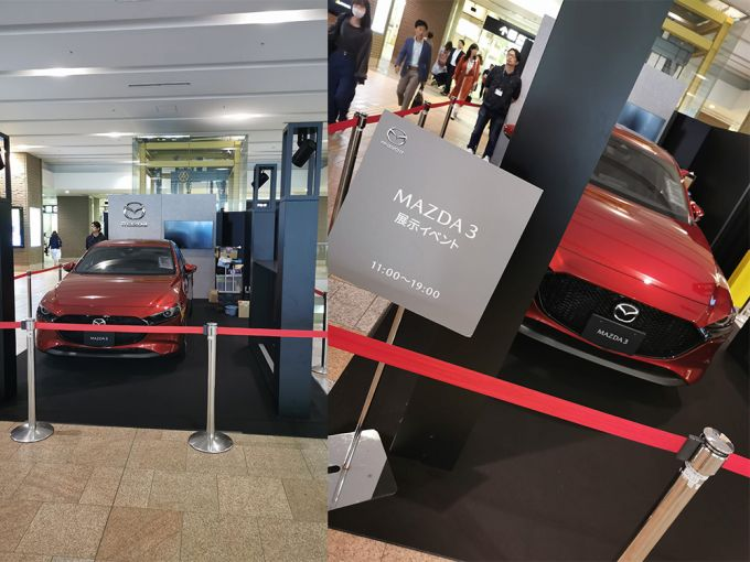 Mazda3 展示イベント 札幌会場を見てきました