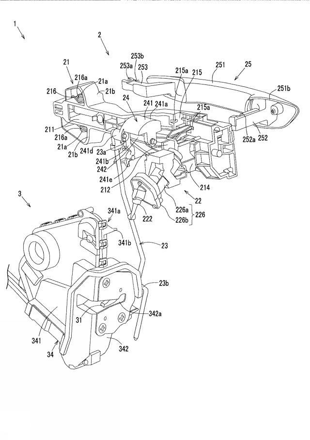 マツダ、ドアロック装置の構造と取付に関する特許を取得
