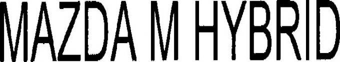 マツダ、米国で「MAZDA M HYBRID」を商標出願