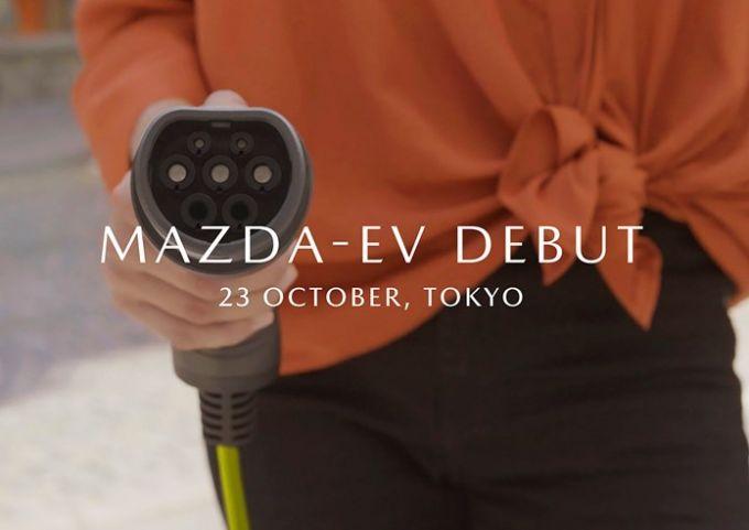 マツダ、初の量産EVを東京モーターショー2019で世界初公開