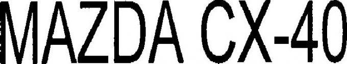 マツダ、北米で「MAZDA CX二桁」シリーズと「MAZDA MX-30」を商標出願