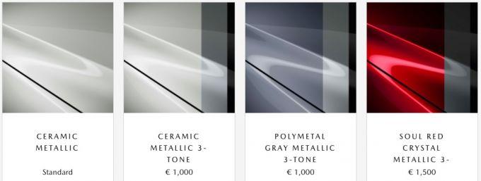 マツダMX-30の内外装のカラー設定をおさらい