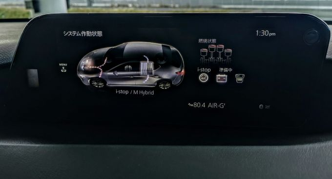 Mazda3 FB X プロアクティブ ツーリングセレクションを試乗
