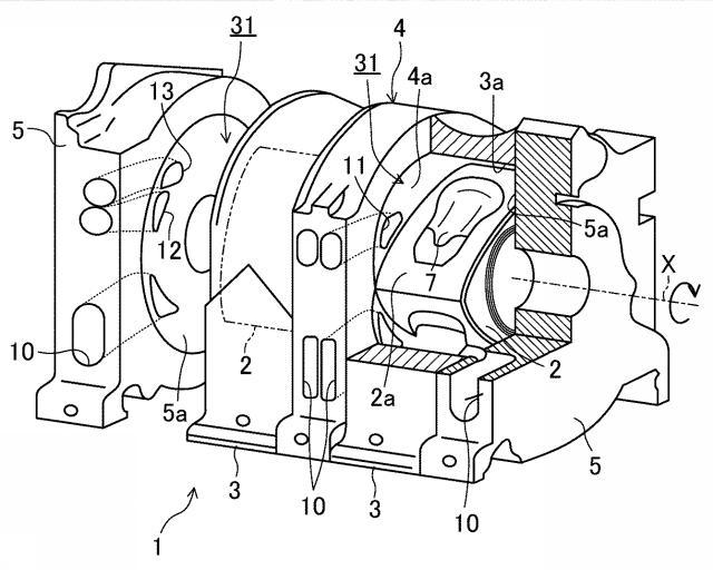 [特許]マツダ、ロータリーエンジンの特許を出願
