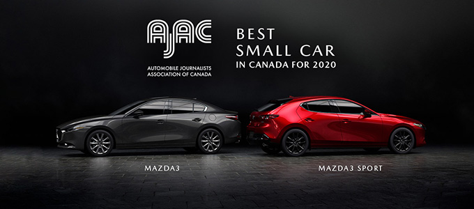Mazda3、Best Small Car in Canada for 2020を受賞!