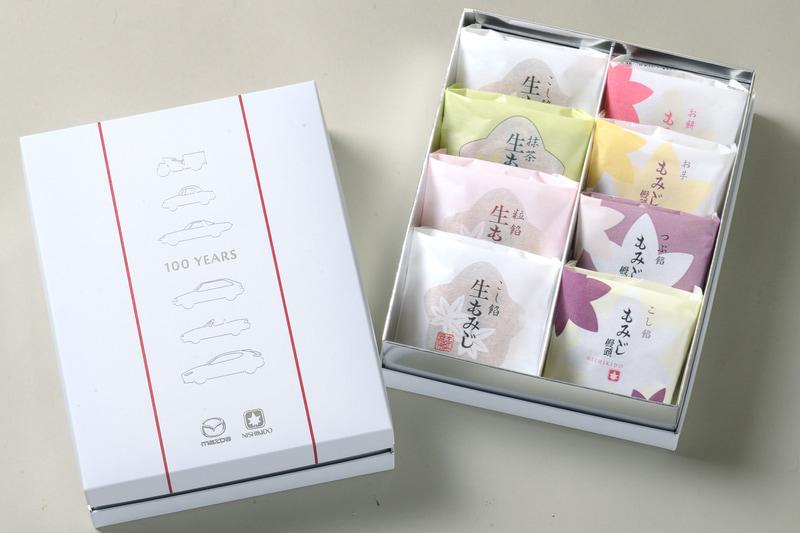 マツダとにしき堂が「マツダ創立100周年記念BOX」を発売
