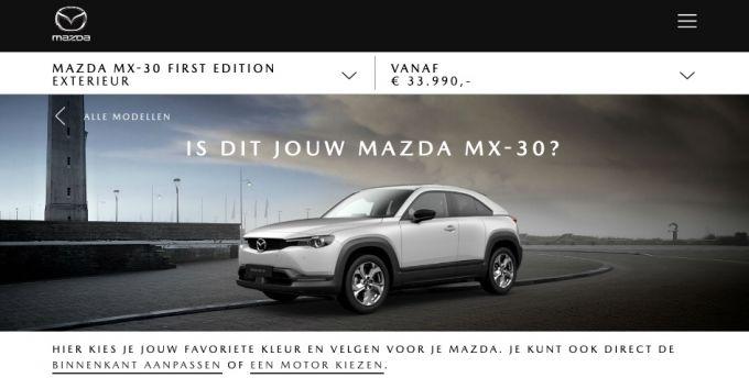 マツダオランダ、MX-30のコンフィギュレーターを公開