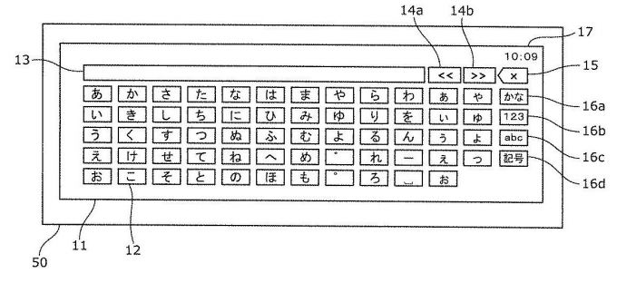 [特許]マツダ、画面入力装置の特許を出願