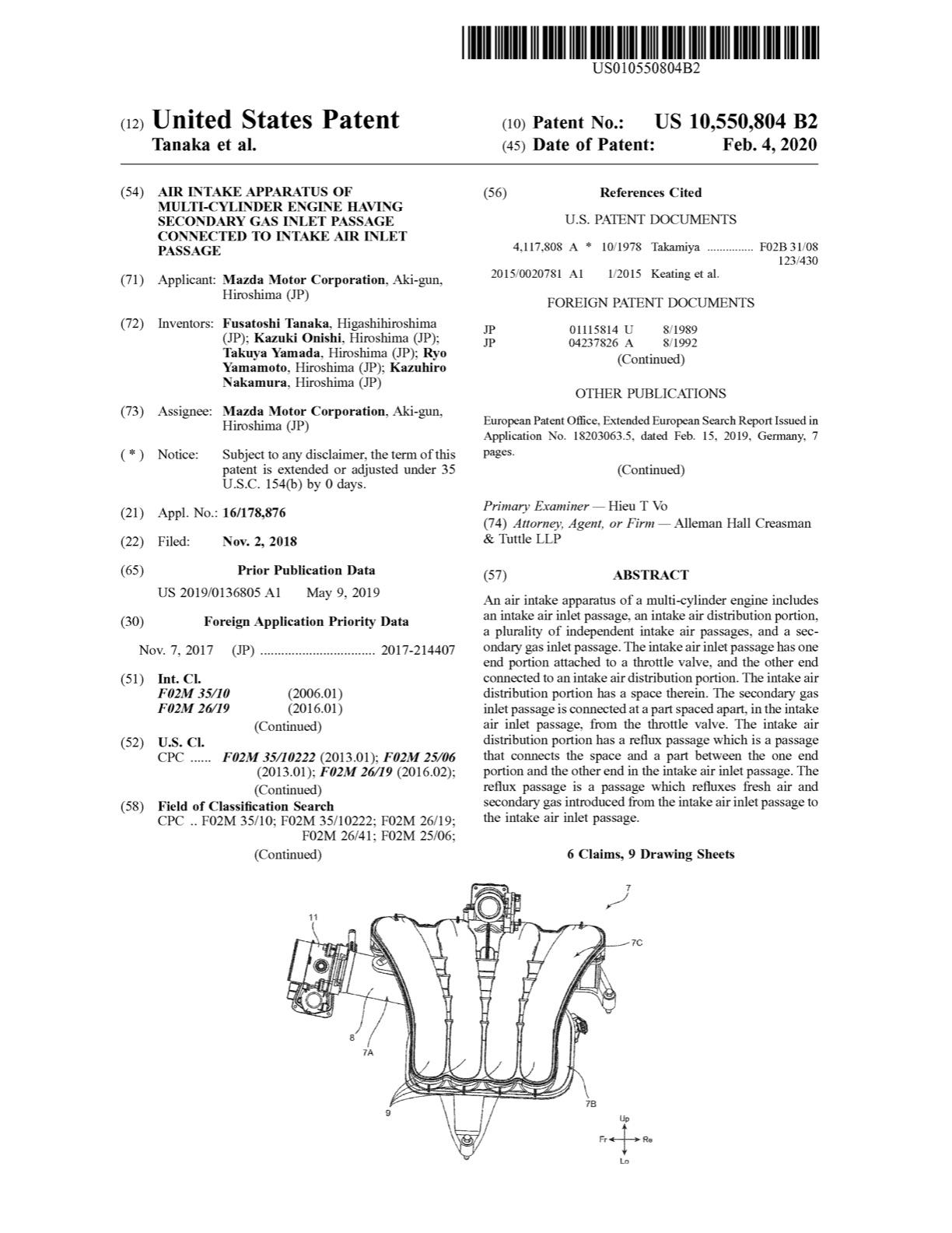 マツダ、米国で縦置きエンジンの吸気装置で特許を出願