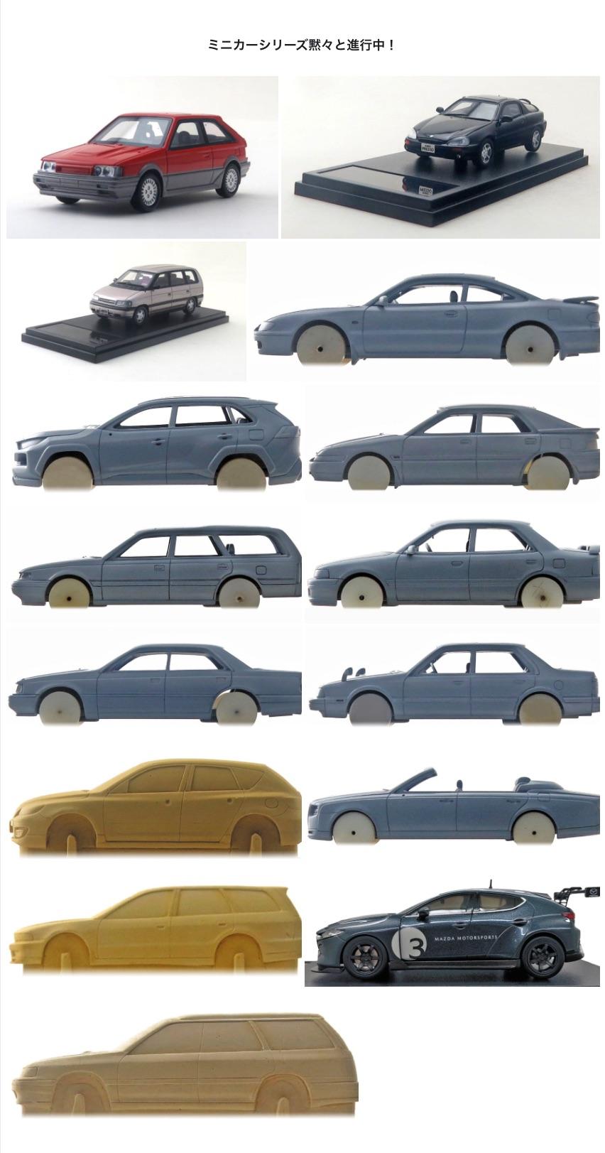 インターアライド、Mazda3 TCRなどマツダ車を商品化予定