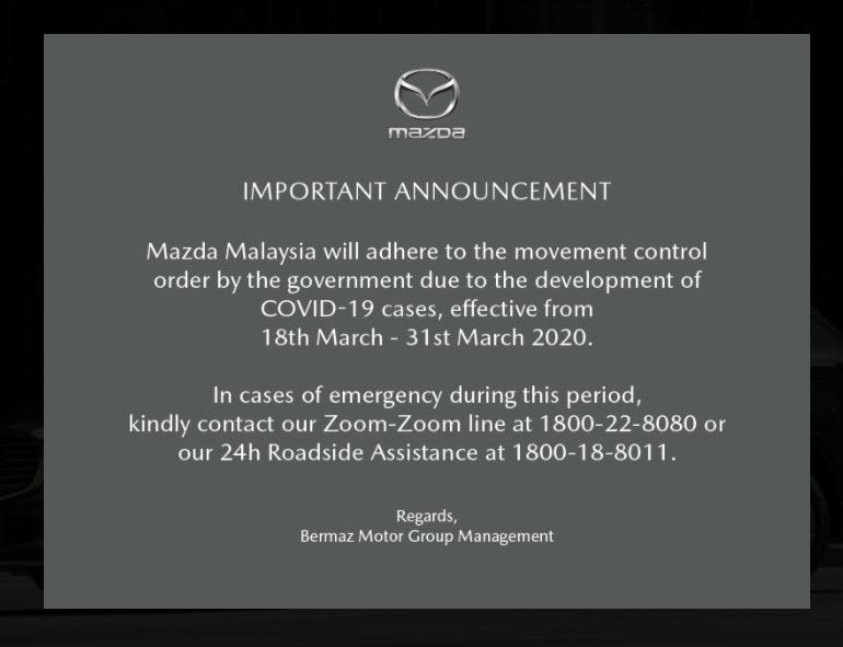 マツダマレーシア、移動制限令のため一時的に業務停止