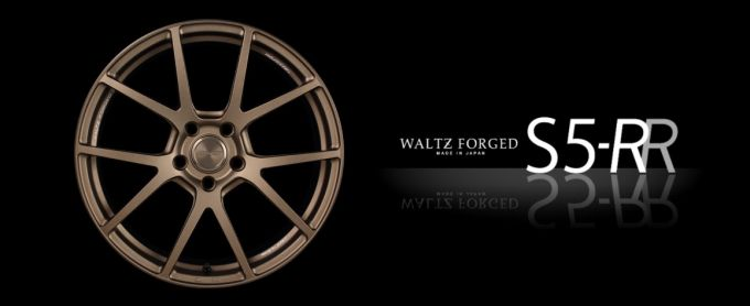 RAYS、WALTZ FORGED「S5-RR」を新発売