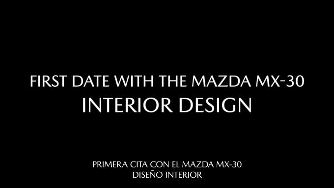 マツダMX-30オンラインセッションがヨーロッパでスタート