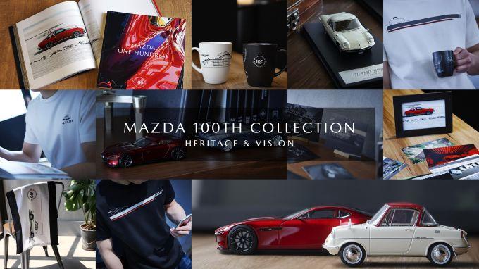 MAZDA COLLECTION ONLINE SHOPオープン