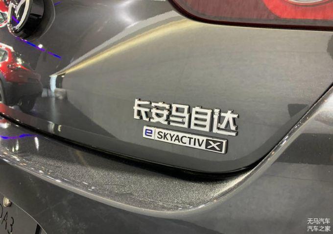 成都モーターショー2020でSKYACTIV-Xが中国デビュー
