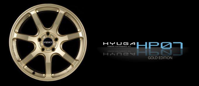 RAYS、「HYUGA HP07 GOLD EDITION」を新発売