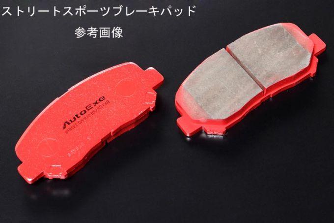 オートエクゼ、Mazda3用ブレーキパッドを発売
