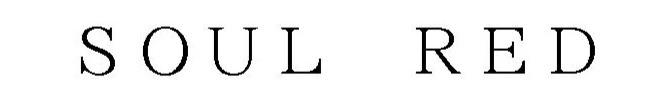 マツダ、「SOUL RED」を国内でも商標出願
