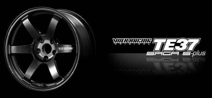 RAYS、VOLK RACING「TE37 SAGA S-plus」を発売