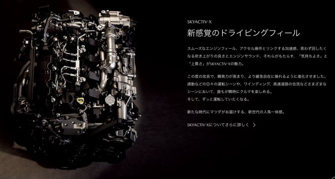 マツダ、2020年度日本機械学会賞(技術)と日本機械学会教育賞を受賞