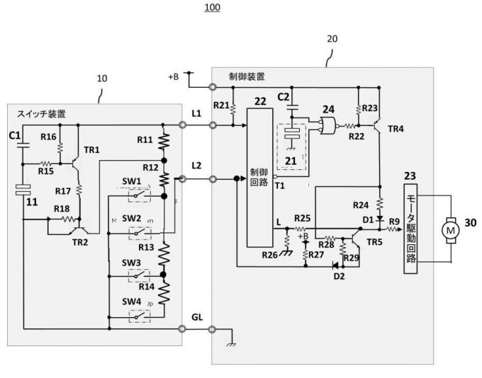 マツダ、水没時に適切に作動するPW装置の特許を取得