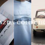 マツダコレクション オンラインショップ、6月23日にモデルカー3車種を新発売