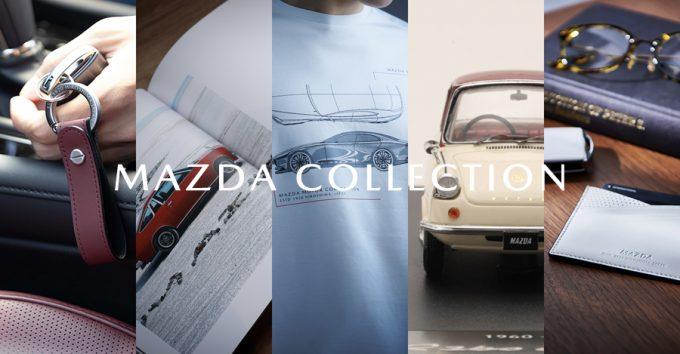 マツダ、2021年9月発売予定のモデルカー3車種を案内