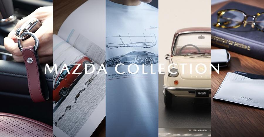 マツダ、2021年4月発売予定のモデルカーを案内