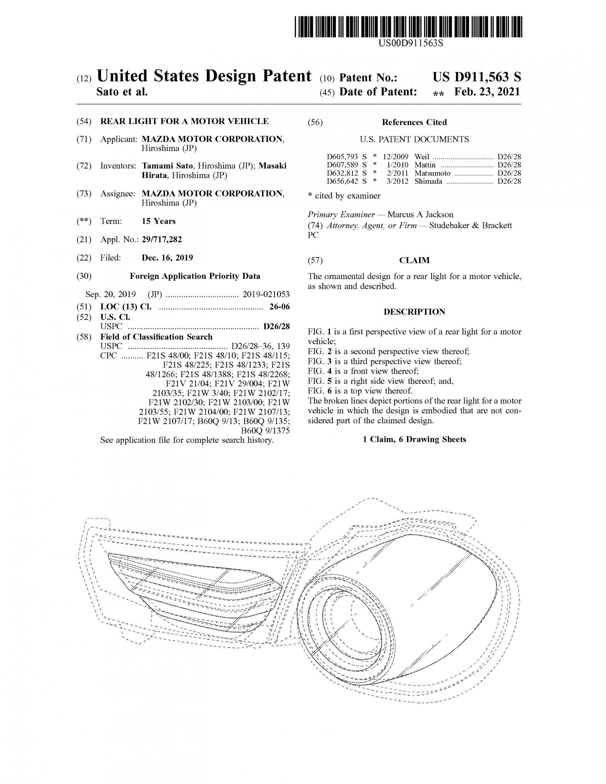 マツダ、米国でMX-30のテールライトを意匠登録