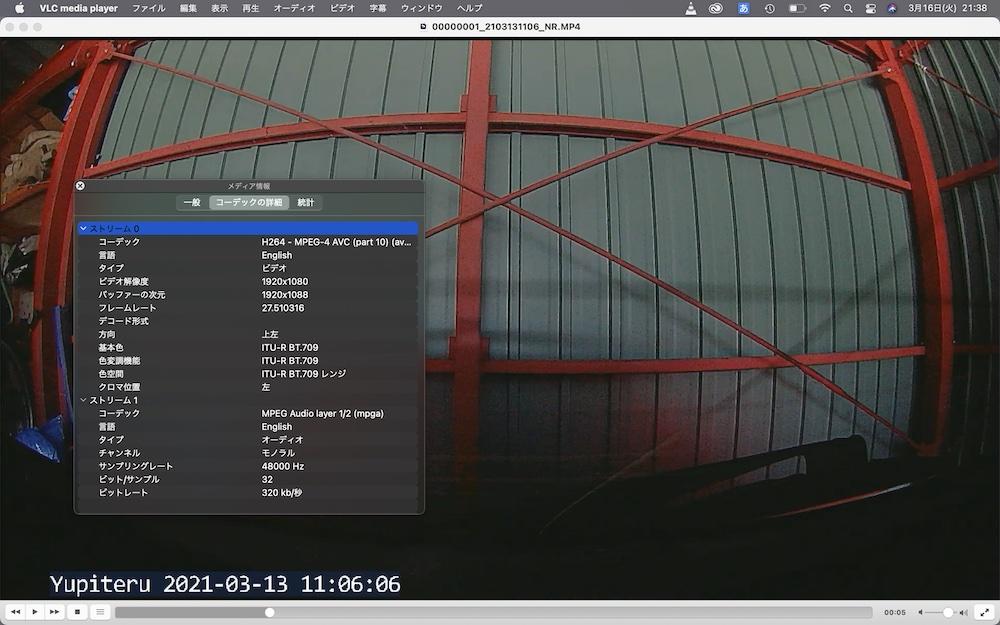 ユピテル製ドラレコの動画をMacで再生する時の注意