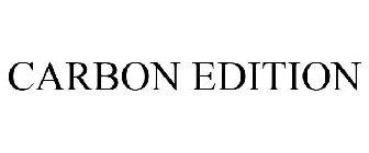 マツダ、アメリカで「CARBON EDITION」を商標出願