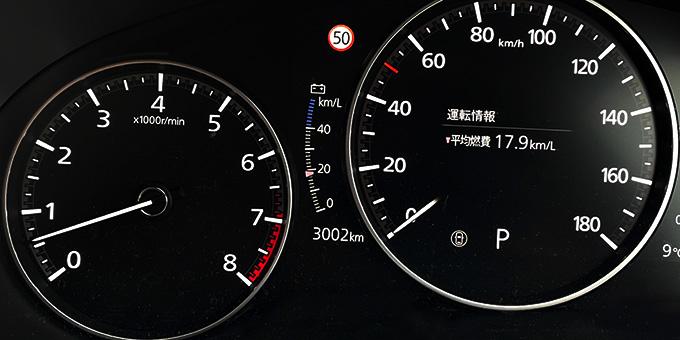 Mazda3(BPEP SPIRIT 1.1)でドライブ 3000km到達