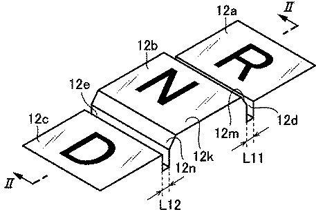 [特許]マツダ、タッチパネル式の車両用変速操作装置に関する特許を出願