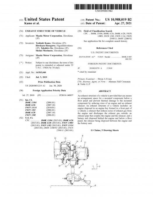 [特許]マツダ、アメリカでレンジエクステンダーEVの排気構造に関する特許を出願